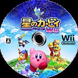 星のカービィWii Wii disc (SUKJ01)