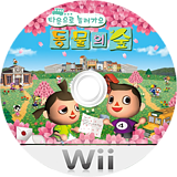 타운으로 놀러가요 동물의 숲 Wii disc (RUUK01)