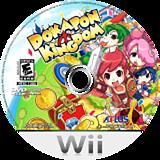 Dokapon Kingdom Wii disc (R2DEEB)