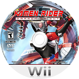 Kamen Rider Dragon Knight Wii disc (SKREG9)