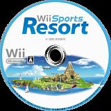 Wii運動 度假勝地 繁體中文版[MP] Wii disc (RZTW01)