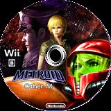 メトロイド アザーエム Wii disc (R3OJ01)