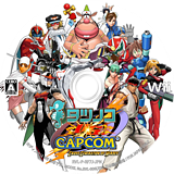 タツノコ VS.カプコン クロス・ジェネレーション・オブ・ヒーローズ Wii disc (RF7J08)