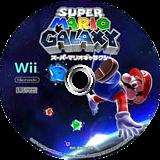 スーパーマリオギャラクシー Wii disc (RMGJ01)