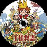 王様物語 Wii disc (RO3J99)