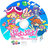 ぷよぷよ! Puyopuyo 15th Anniversary Wii disc (RPUJ8P)