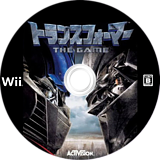 トランスフォーマー THE GAME Wii disc (RTFJ52)