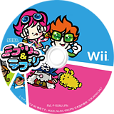 ミブリー&テブリー Wii disc (RXMJ8P)