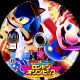 マリオ&ソニック AT ロンドンオリンピック Wii disc (SIIJ01)