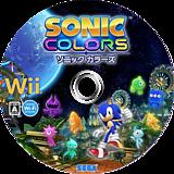 ソニック カラーズ Wii disc (SNCJ8P)