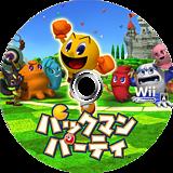 パックマンパーティ Wii disc (SP7JAF)