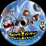 ラビッツ・パーティー タイムトラベル Wii disc (SR4J41)