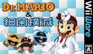 Dr.MARIO&細菌撲滅 WiiWare cover (WDMJ)