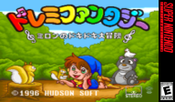 DoReMi Fantasy: Milon's DokiDoki Adventure VC-SNES cover (JCAN)