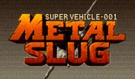 Metal Slug VC-NEOGEO cover (EAJE)