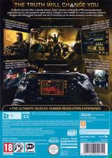 Deus Ex: Human Revolution - Director's Cut WiiU cover (ADXPGD)