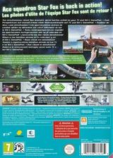 Star Fox Zero WiiU cover (AFXP01)