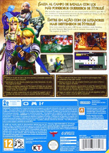 Hyrule Warriors WiiU cover (BWPP01)