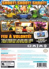 Tank! Tank! Tank! WiiU cover (ATKEAF)