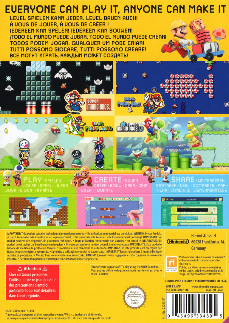 Super Mario Maker WiiU backHQ (AMAP01)