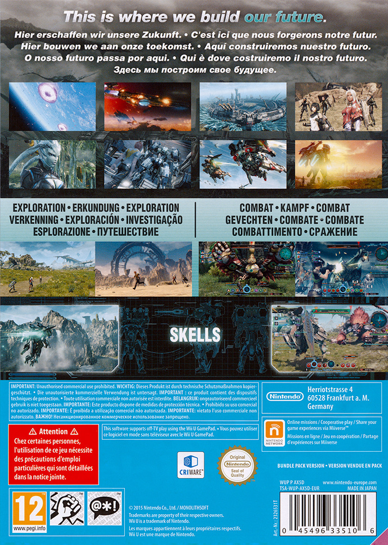 Xenoblade Chronicles X WiiU backHQ (AX5D01)