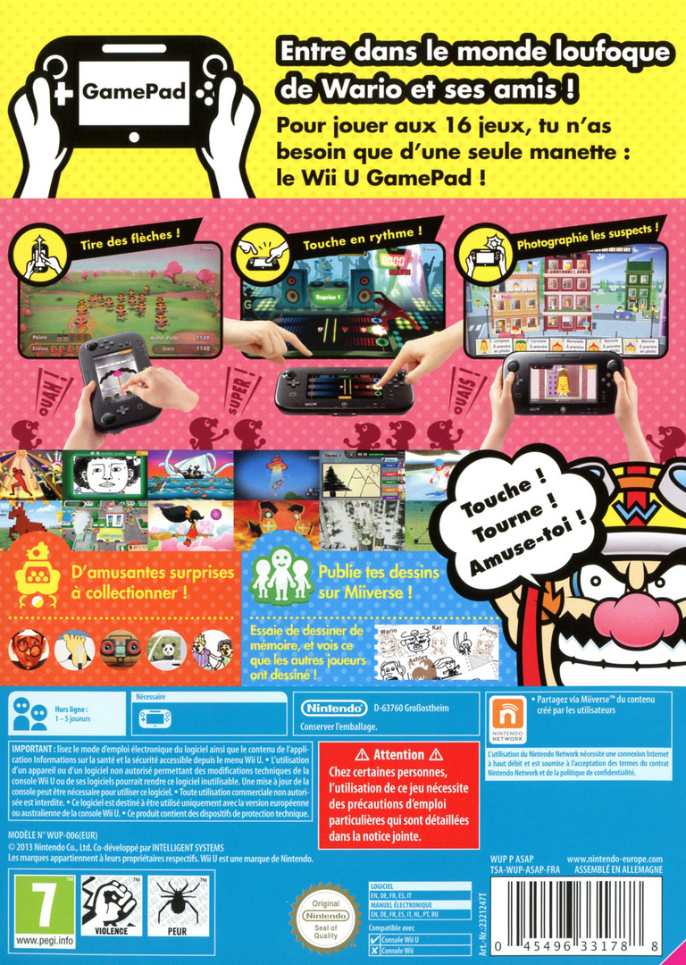 WiiU backHQ (ASAP01)