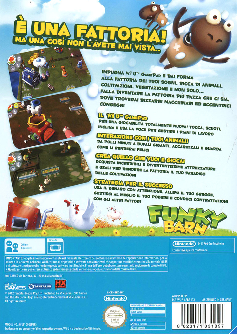 WiiU backHQ (AFBPGT)