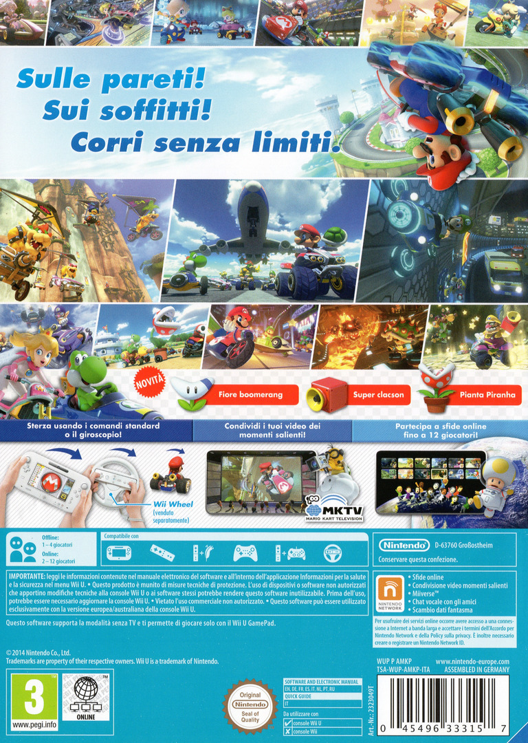 WiiU backHQ (AMKP01)