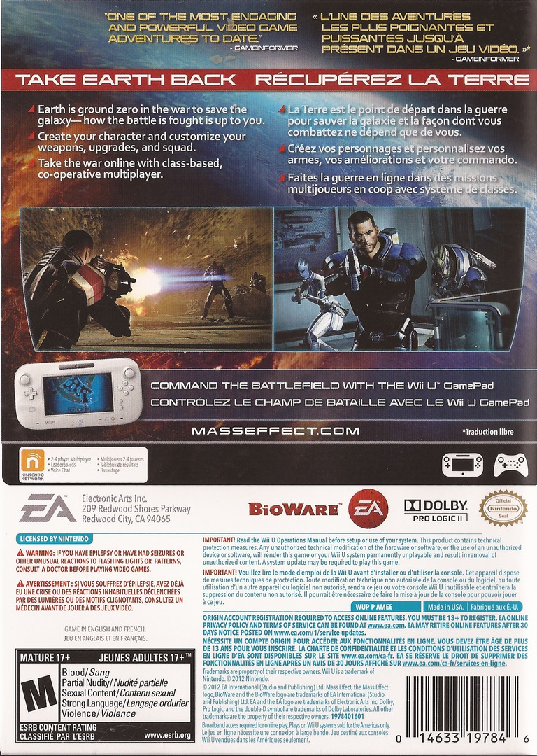 Mass Effect 3: Special Edition WiiU backHQ (AMEE69)