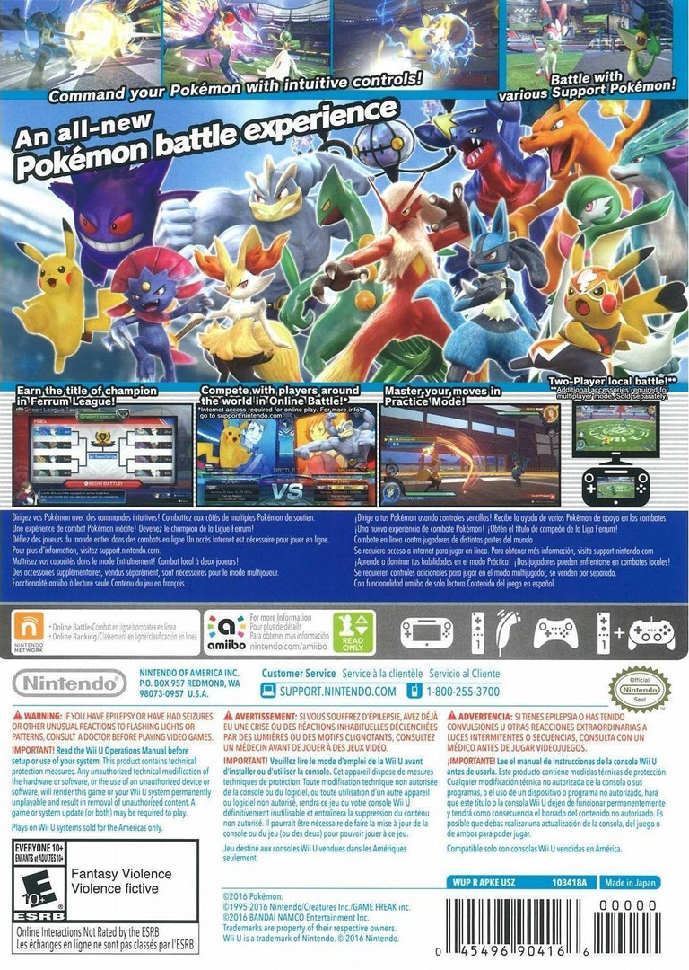 Pokkén Tournament WiiU backHQ (APKE01)