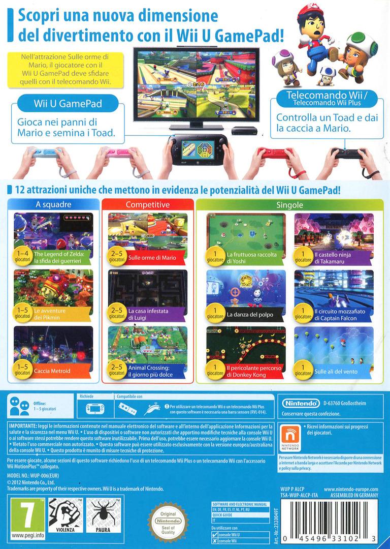 WiiU backHQB (ALCP01)