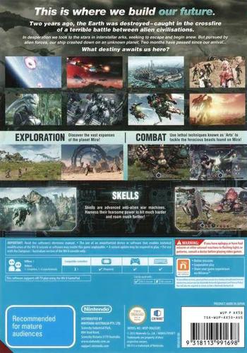 Xenoblade Chronicles X Array backM (AX5D01)