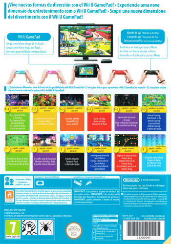 Nintendo Land WiiU backM (ALCP01)