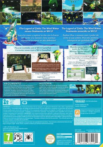 WiiU backM (BCZP01)