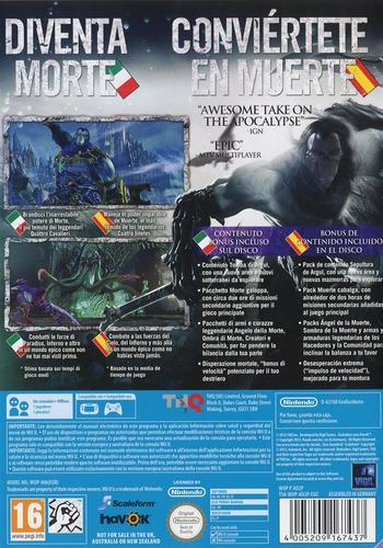 WiiU backM (AD2P78)
