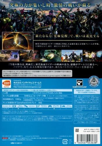 仮面ライダー バトライド・ウォー II WiiU backM (ABWJAF)