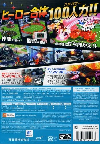 ザ・ワンダフル・ワン・オー・ワン WiiU backM (ACMJ01)