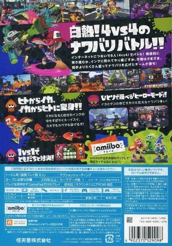 スプラトゥー WiiU backM (AGMJ01)