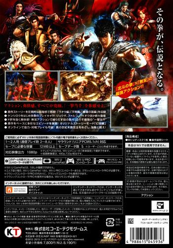 真・北斗無双 WiiU backM (AH9JC8)