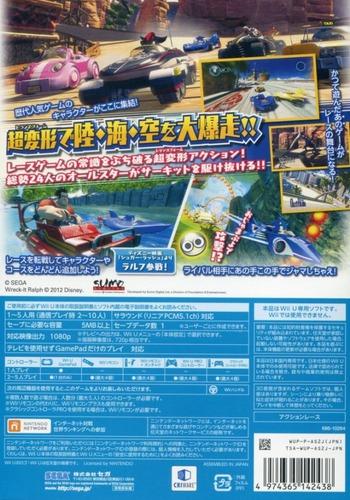 ソニック & オールスターレーシング TRANSFORMED WiiU backM (AS2J8P)
