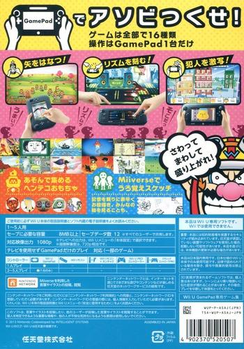 ゲーム&ワリオ WiiU backM (ASAJ01)