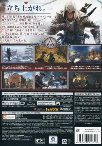 アサシン クリード III WiiU backM (ASSJ41)