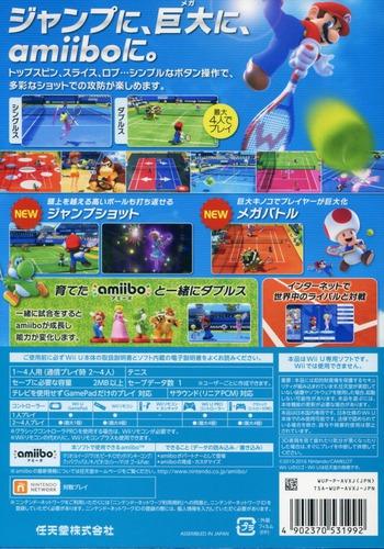 マリオテニス ウルトラスマッシュ WiiU backM (AVXJ01)
