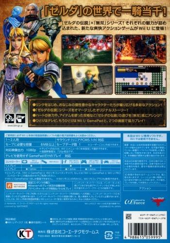 ゼルダ無双 WiiU backM (BWPJC8)