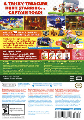 Captain Toad: Treasure Tracker WiiU backM (AKBE01)