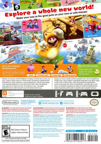 Super Mario 3D World WiiU backM (ARDE01)