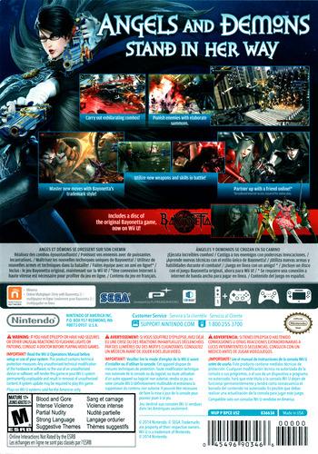 Bayonetta 2 WiiU backM (BPCE01)