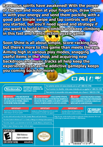 Soon Shine WiiU backM (BSNE)
