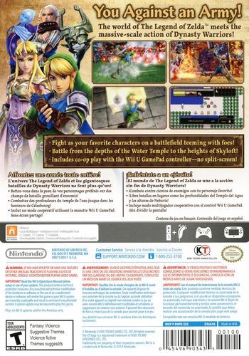 Hyrule Warriors WiiU backM (BWPE01)