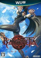 ベヨネッタ WiiU cover (AAFJ01)